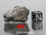CHELYABINSK - SOLD